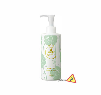 Bifesta Acne Care Cleansing Lotion