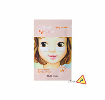 Etude House Collage Eye Patch