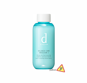 Shiseido d program Balance Care Emulsion I Light