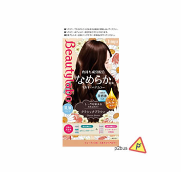 Beauty Labo Milky Hair Color CLASSIC BROWN