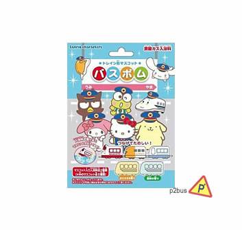 Sanrio Cartoon Beauty Bath Ball (Train/ Forest Scent)