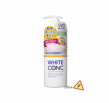 White Conc VC Whitening Body Shampoo 600ml