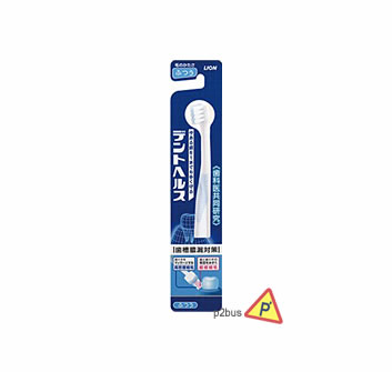 Lion Dent Health Toothbrush (Blue)