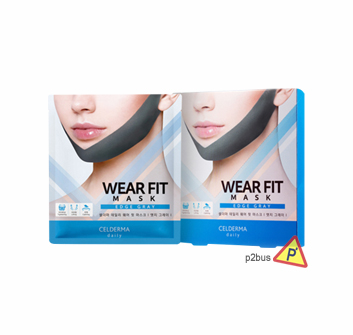 Celderma Daily Wear Fit Mask (Soothing)